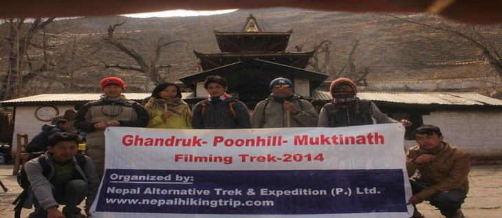 Ghale Gaun Namunla pass and annapurna round alternative trekking route