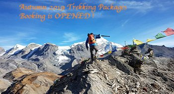 Autumn Trekking Package 2019